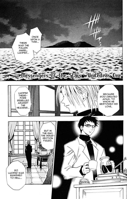Black Cat 40 Page 1