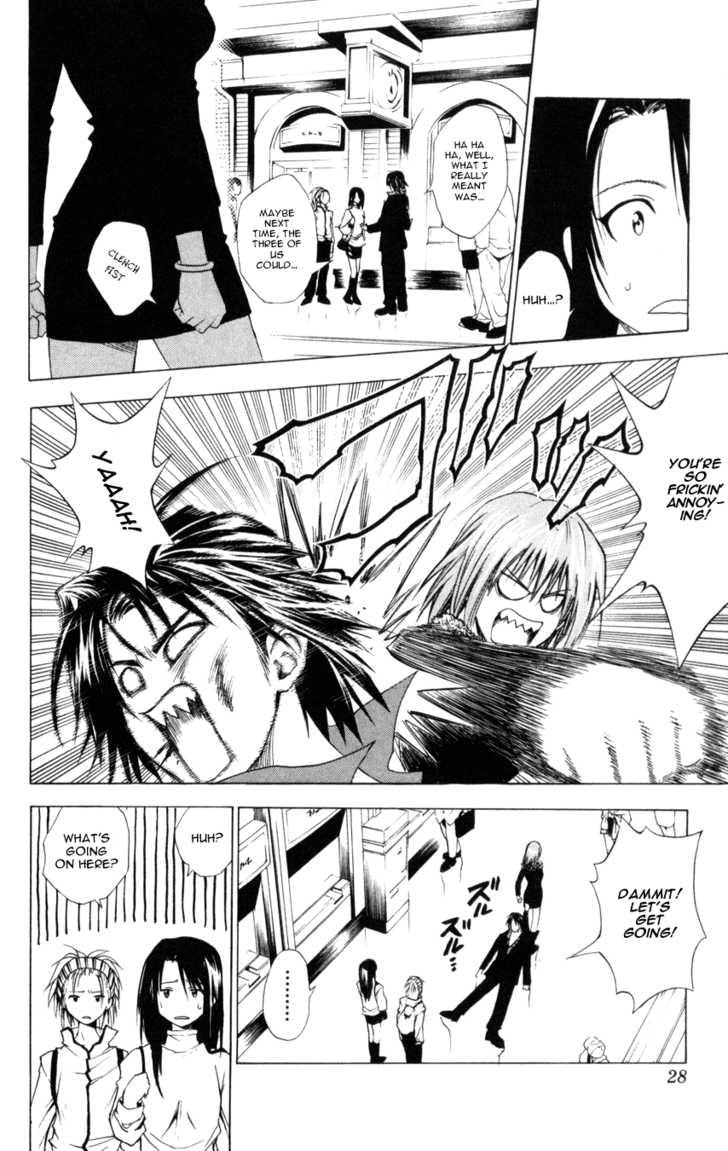 Black Cat 69 Page 2