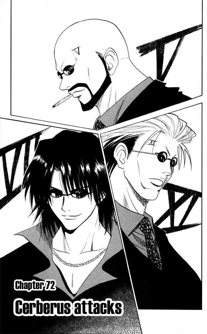 Black Cat 72 Page 1
