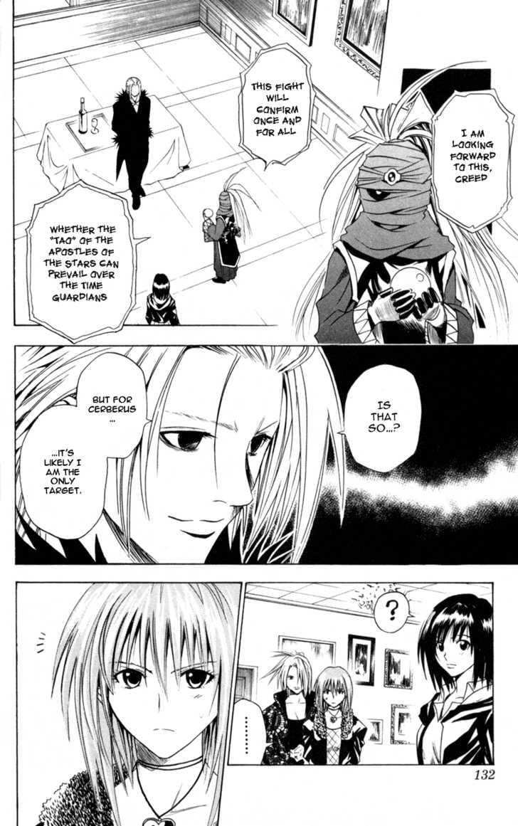 Black Cat 74 Page 4