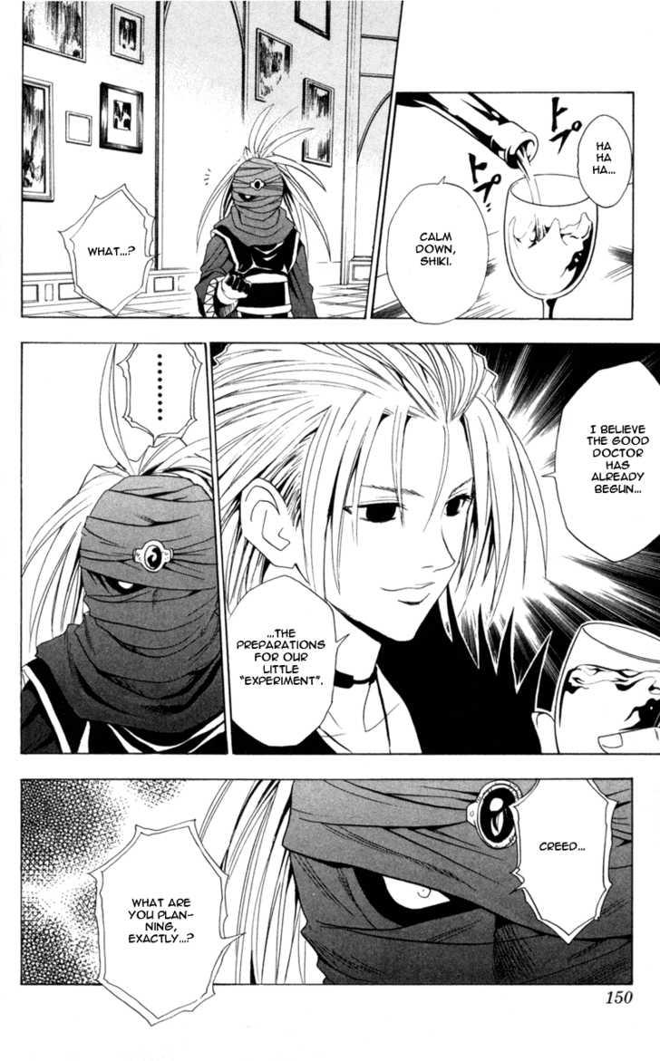 Black Cat 75 Page 2