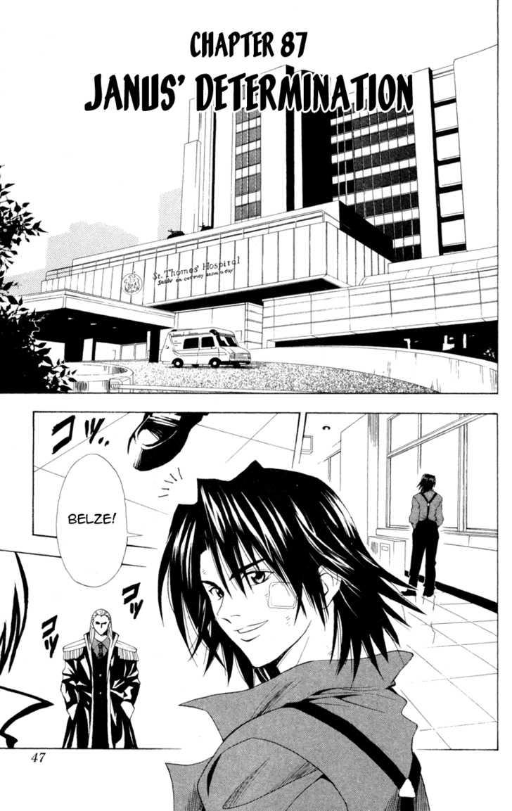 Black Cat 87 Page 1