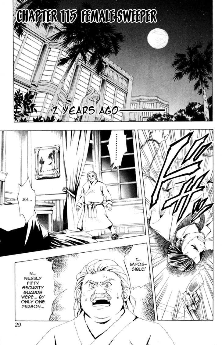 Black Cat 115 Page 1
