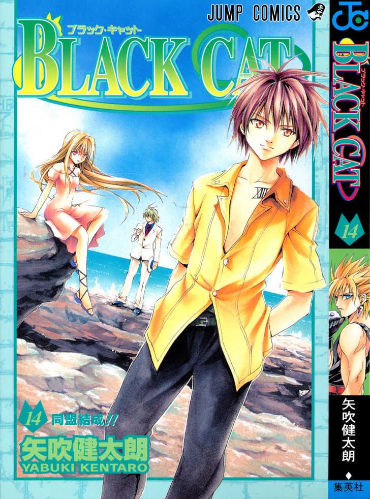Black Cat 123 Page 1