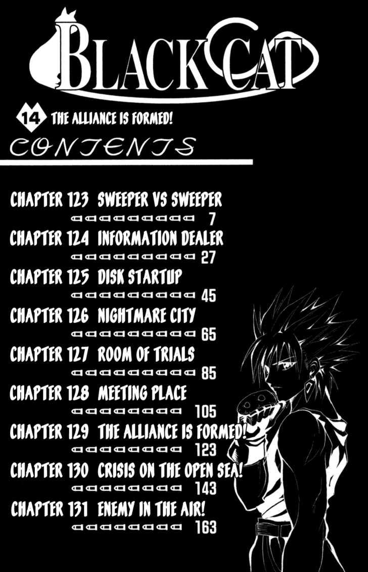 Black Cat 123 Page 2