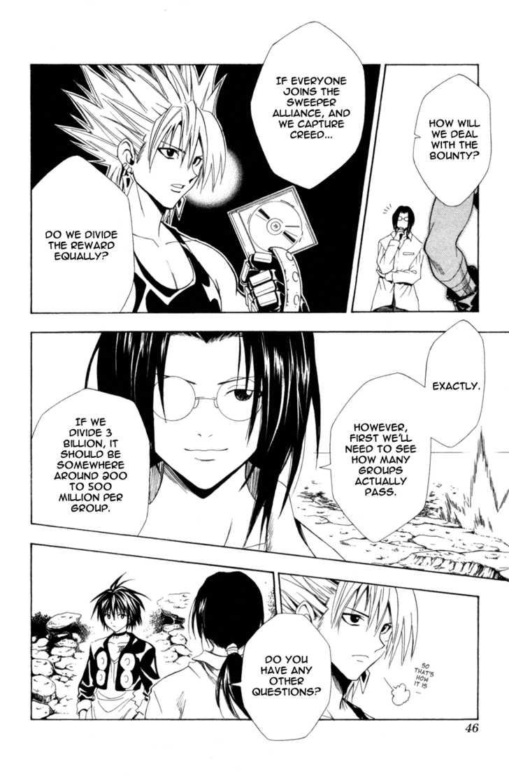 Black Cat 125 Page 2