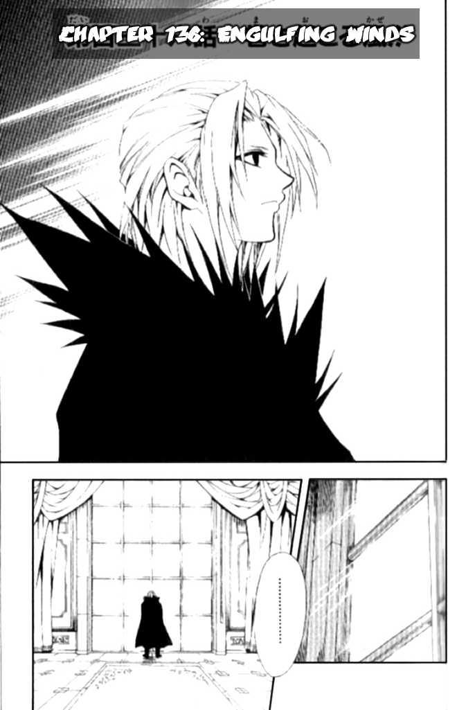 Black Cat 136 Page 1