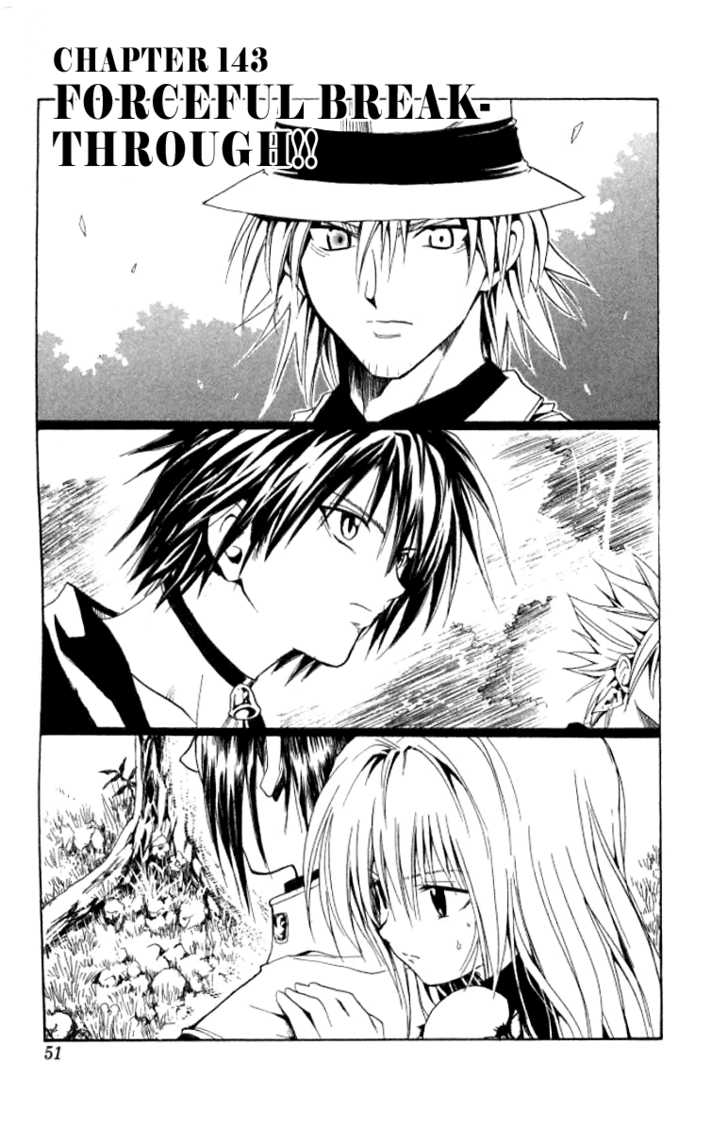 Black Cat 143 Page 3