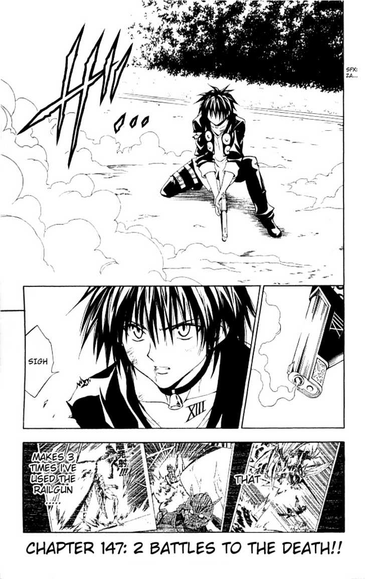 Black Cat 147 Page 2