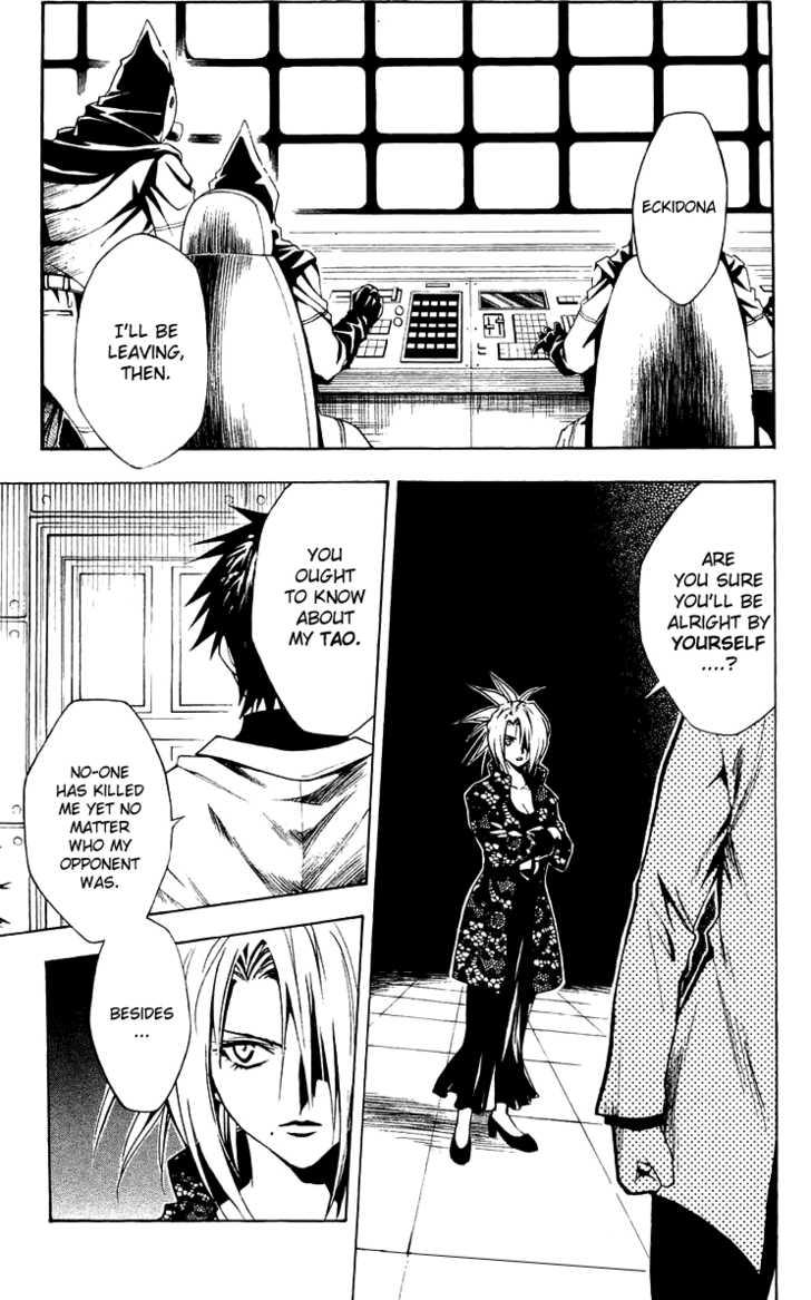 Black Cat 158 Page 1