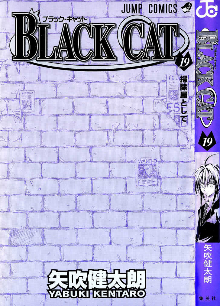 Black Cat 168 Page 3