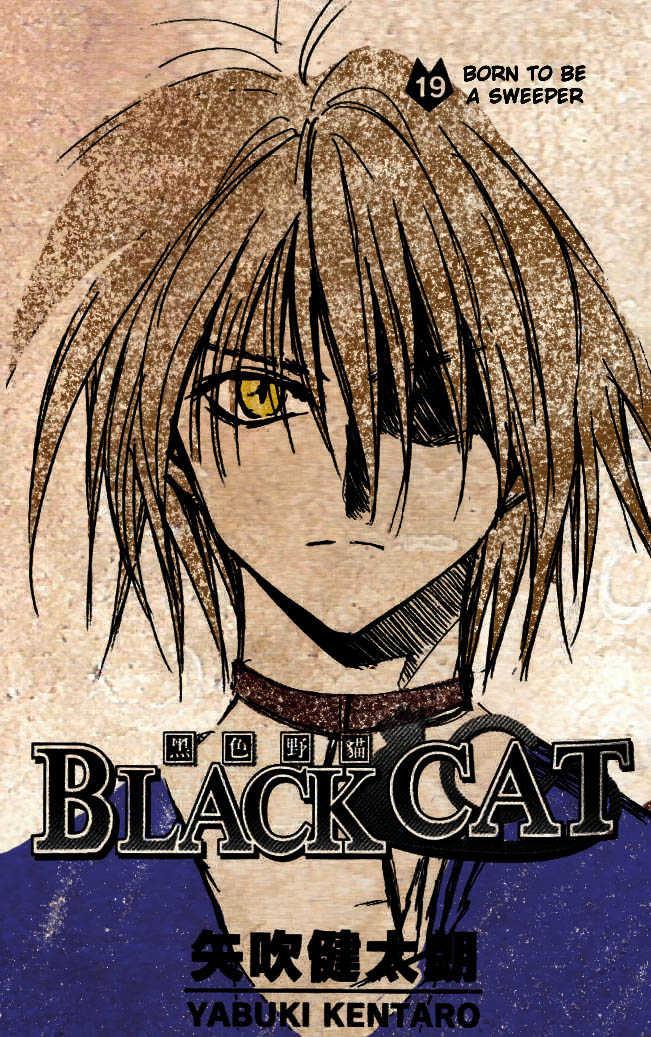 Black Cat 169 Page 2