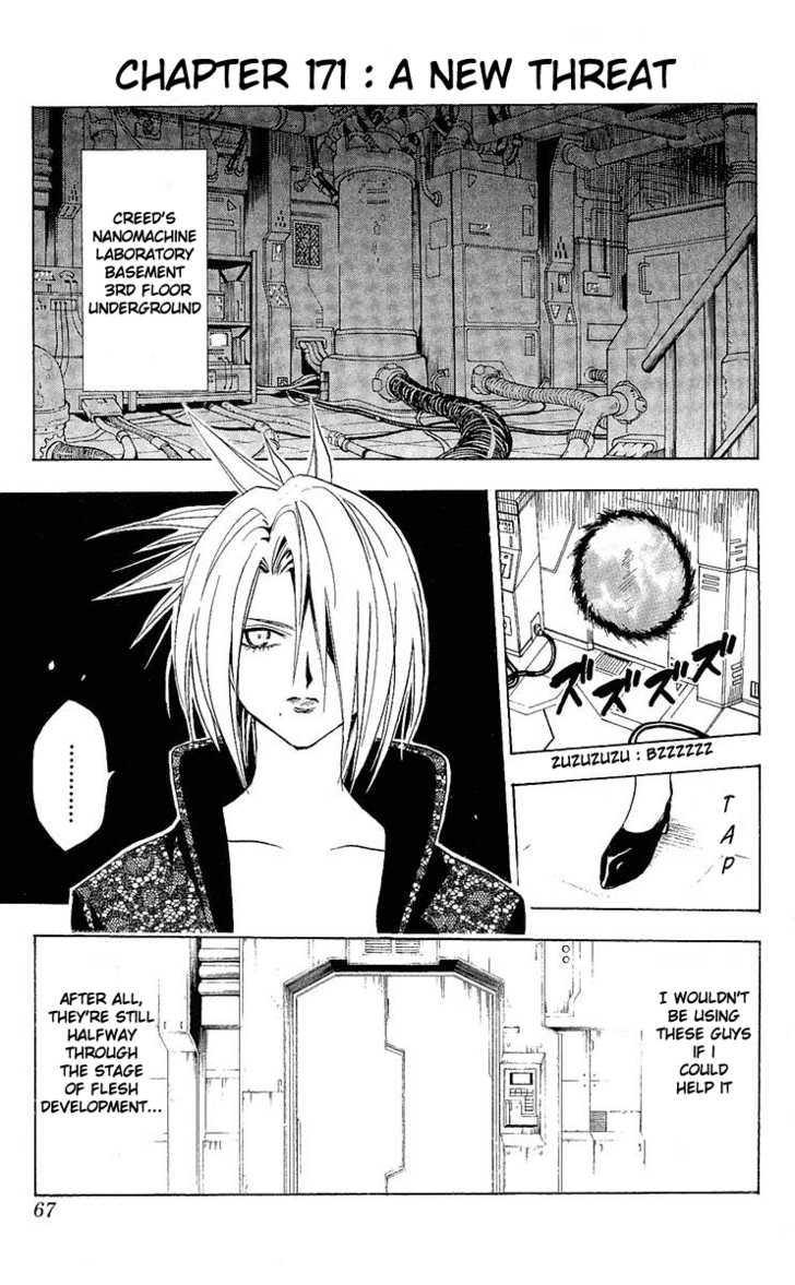 Black Cat 171 Page 1