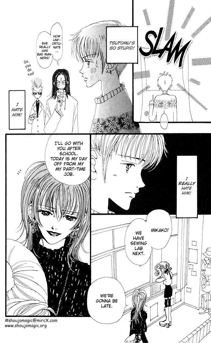 Gokinjo Monogatari 2.2 Page 3