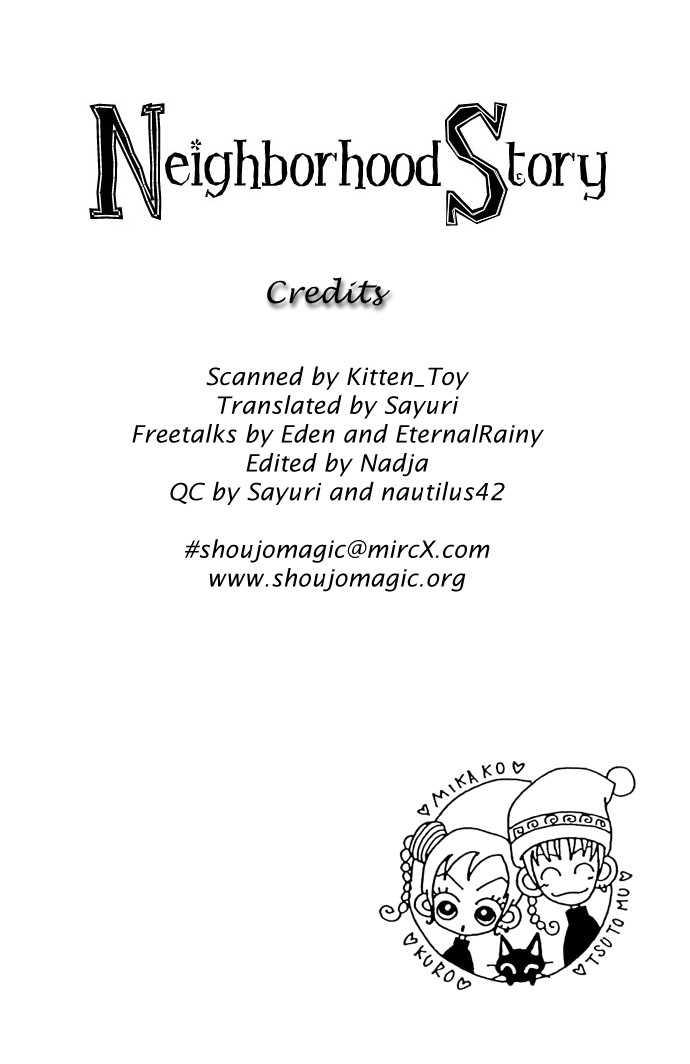 Gokinjo Monogatari 4 Page 1