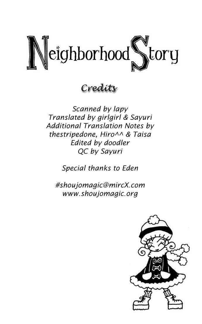 Gokinjo Monogatari 6 Page 2