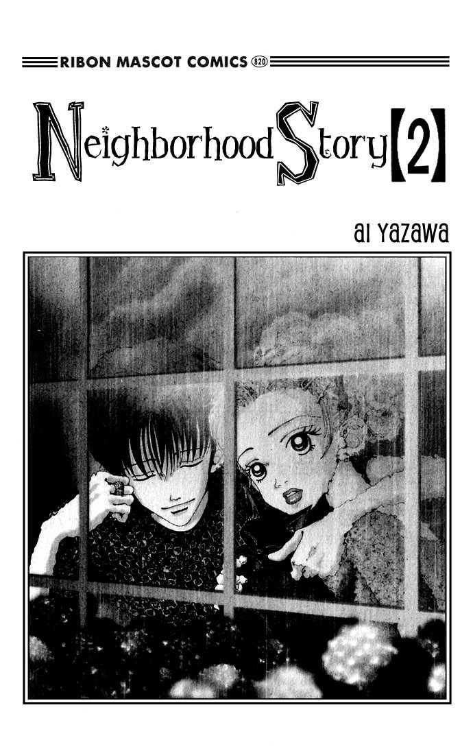Gokinjo Monogatari 6 Page 3