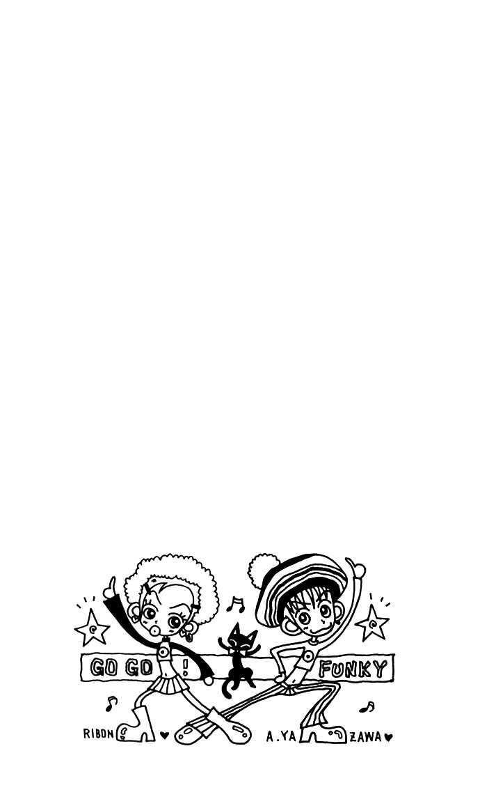 Gokinjo Monogatari 10.1 Page 2