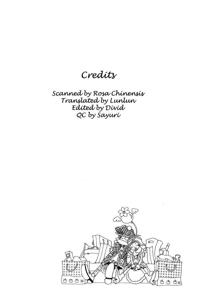 Gokinjo Monogatari 32 Page 2