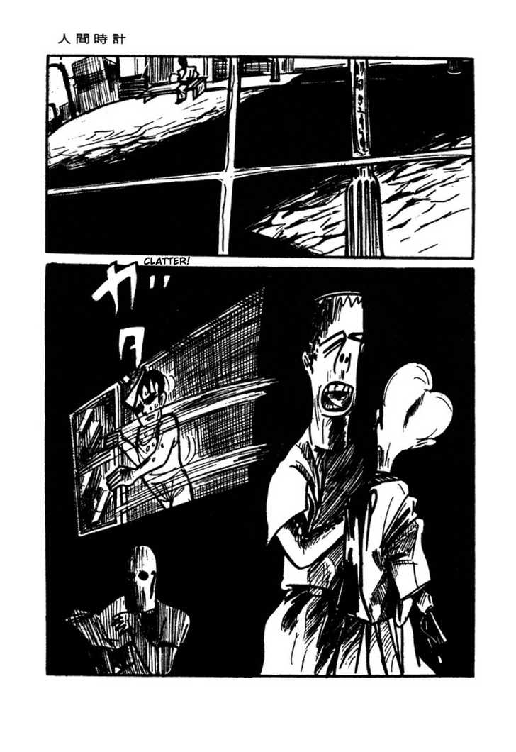 Human Clock 4 Page 2