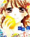 Koi Furu Colorful - Zenbu Kimi to Hajimete