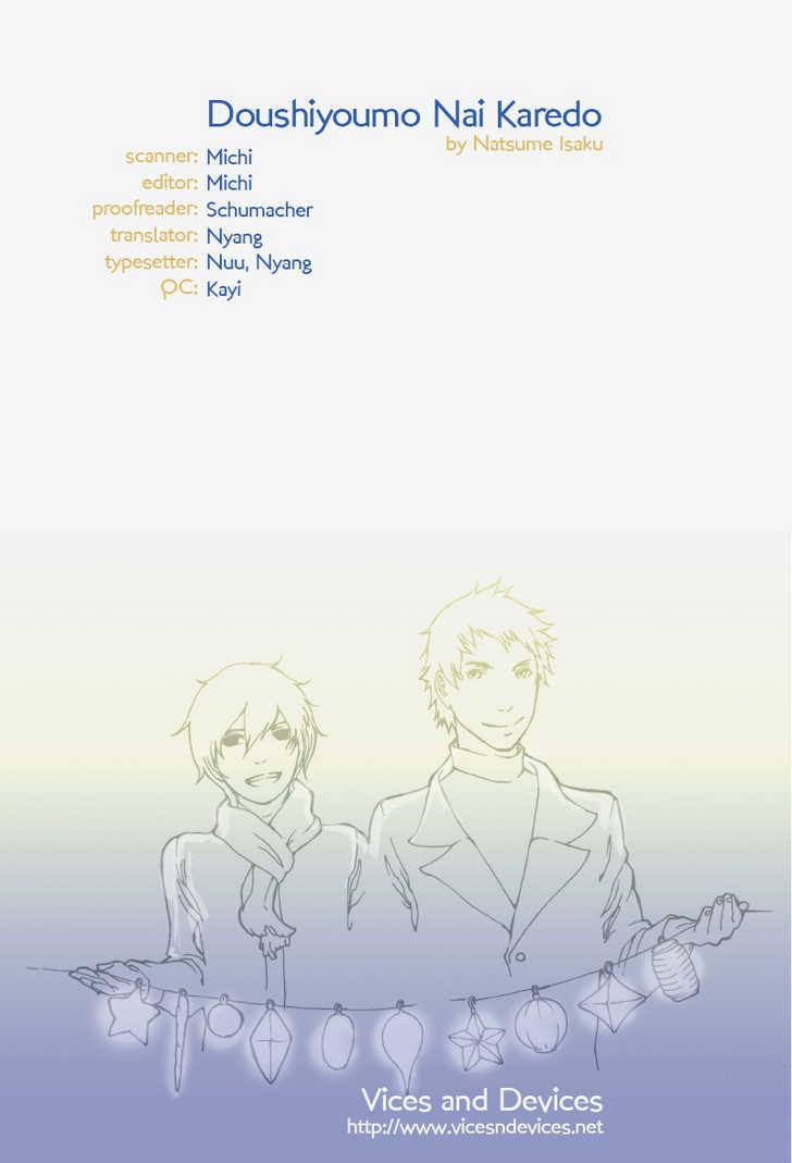 Doushiyoumo Nai Keredo 1 Page 1