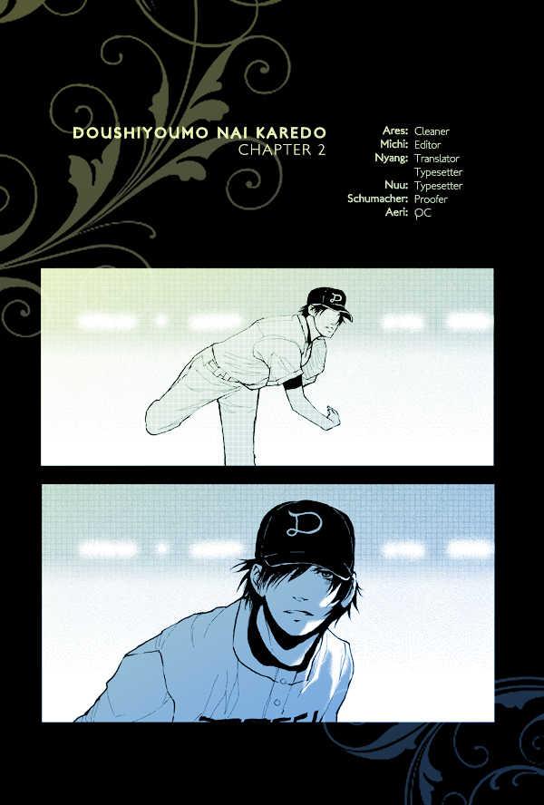 Doushiyoumo Nai Keredo 2 Page 1