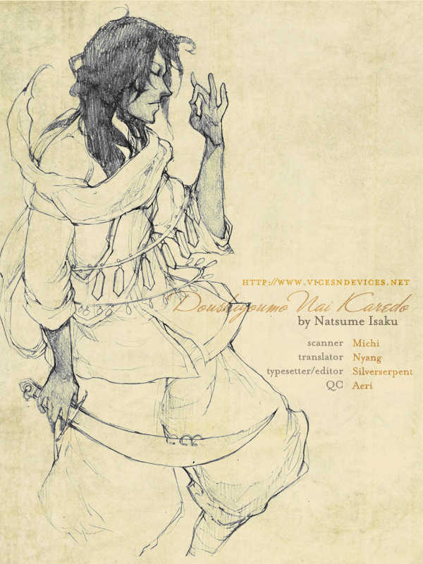 Doushiyoumo Nai Keredo 3.2 Page 1