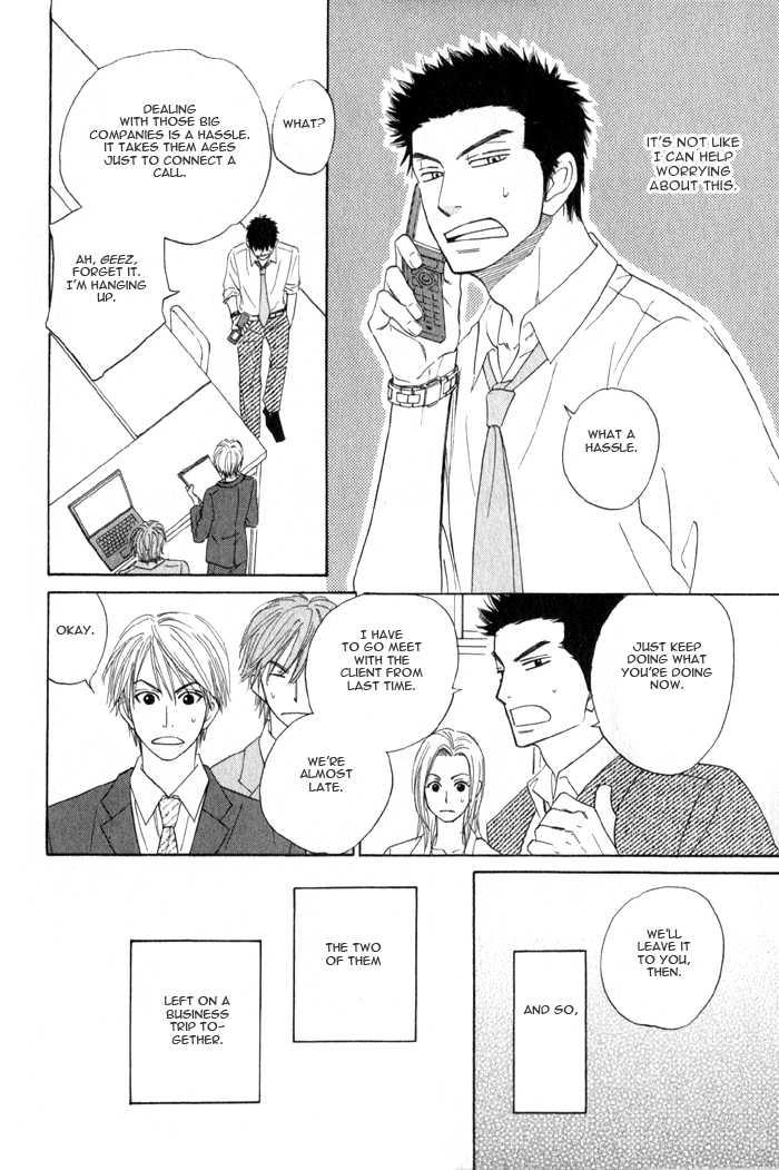 Doushiyoumo Nai Keredo 3.2 Page 2