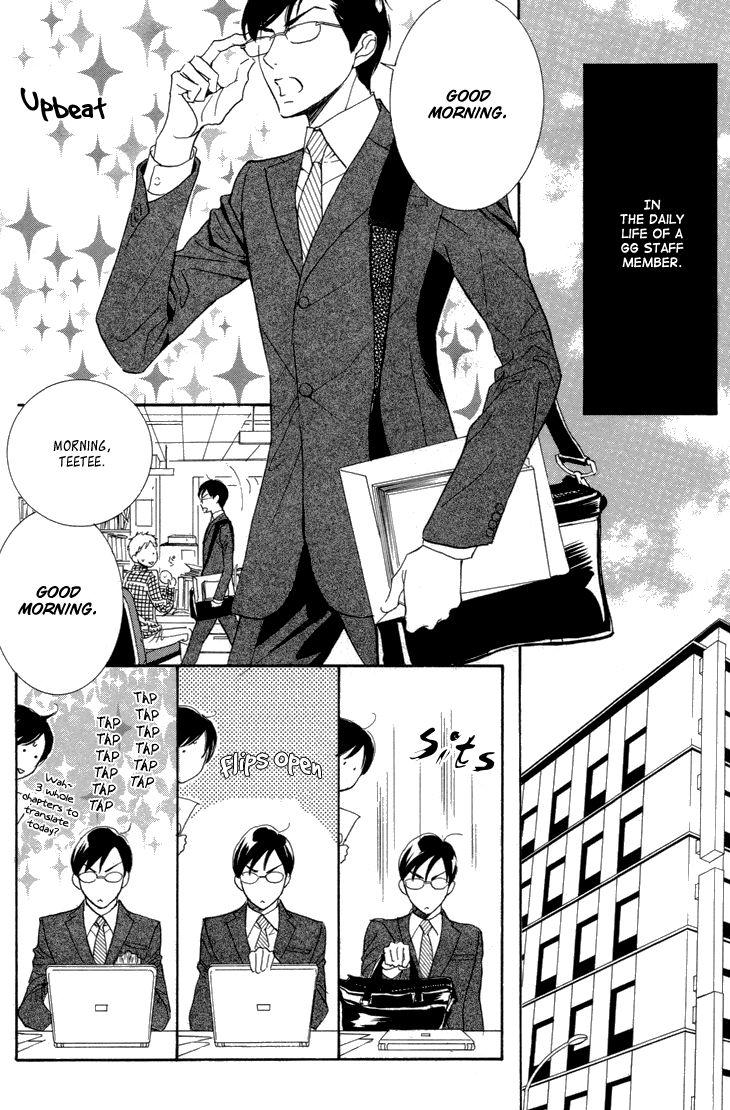 Doushiyoumo Nai Keredo 9.6 Page 3