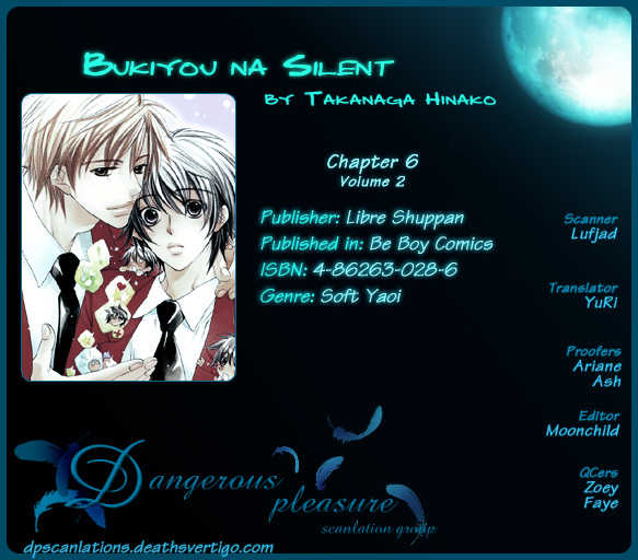 Bukiyou na Silent 6 Page 1