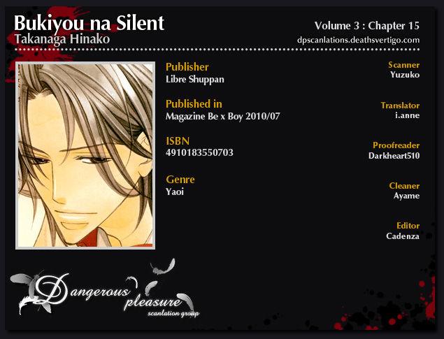Bukiyou na Silent 15 Page 2