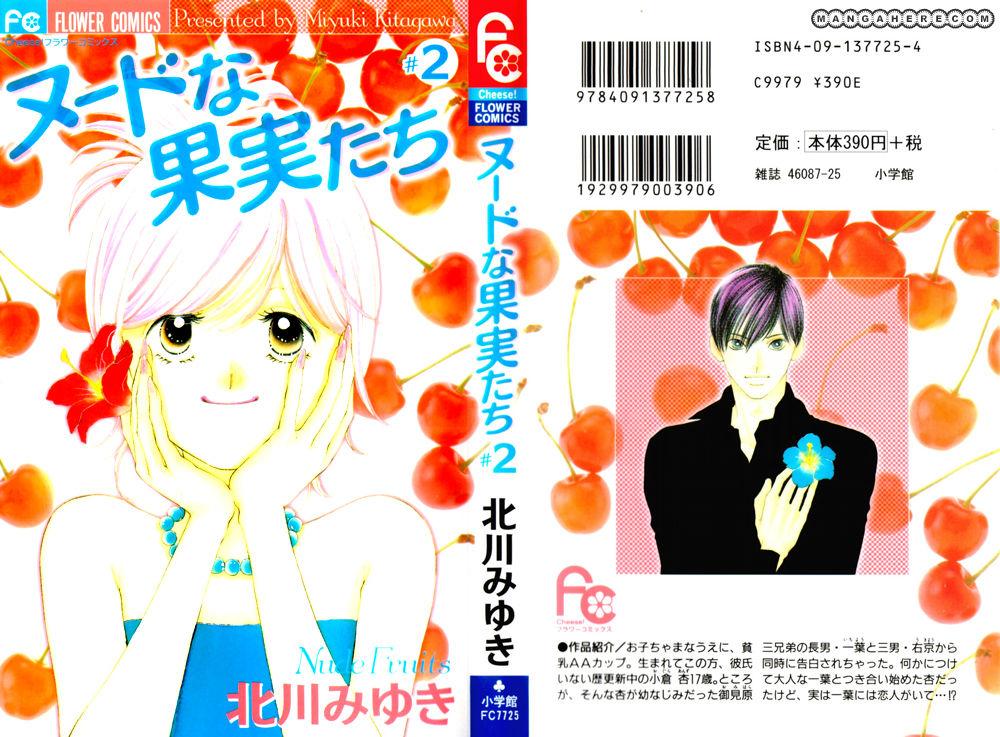 Nude na Kajitsutachi 6 Page 3