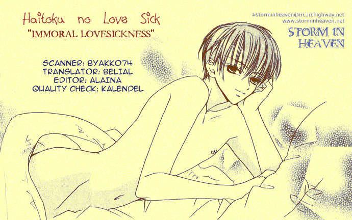 Haitoku no Love Sick 6 Page 1