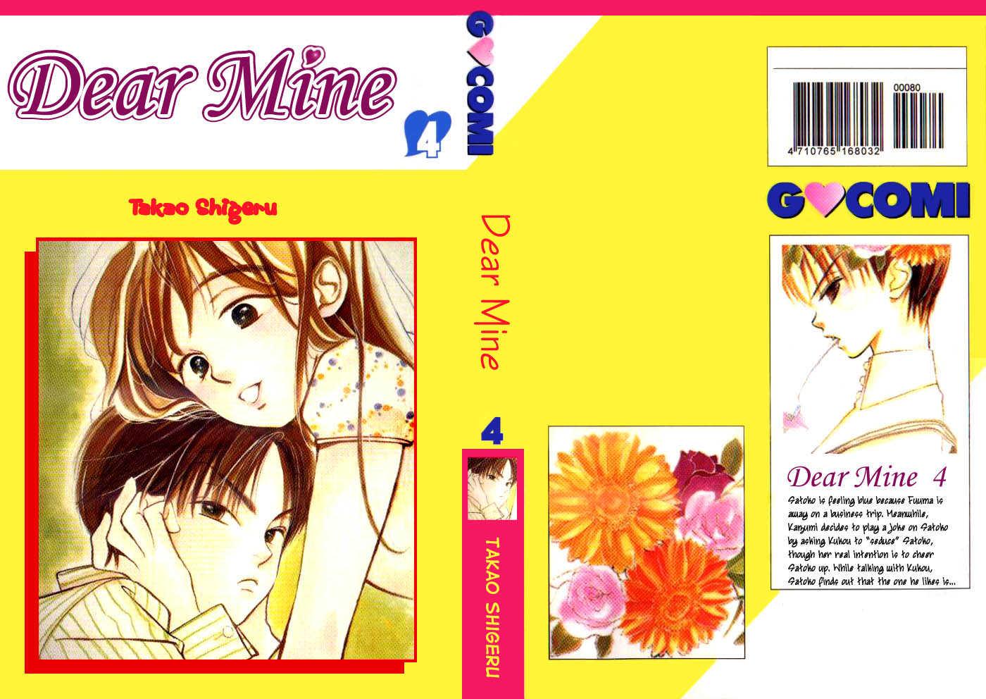 Dear Mine 17 Page 3