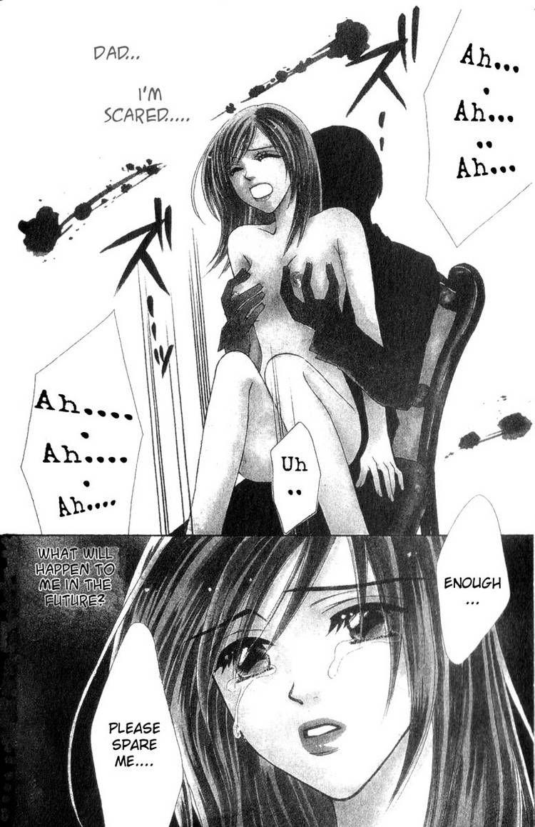 Kindan Princess 1 Page 3