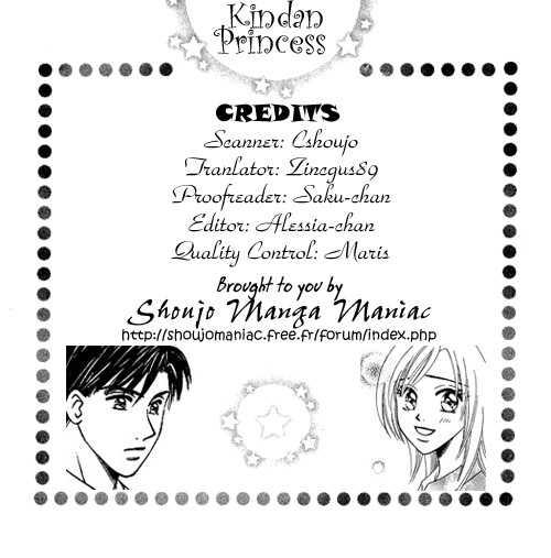 Kindan Princess 6 Page 2