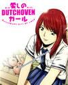 Dutchoven Girl of Love