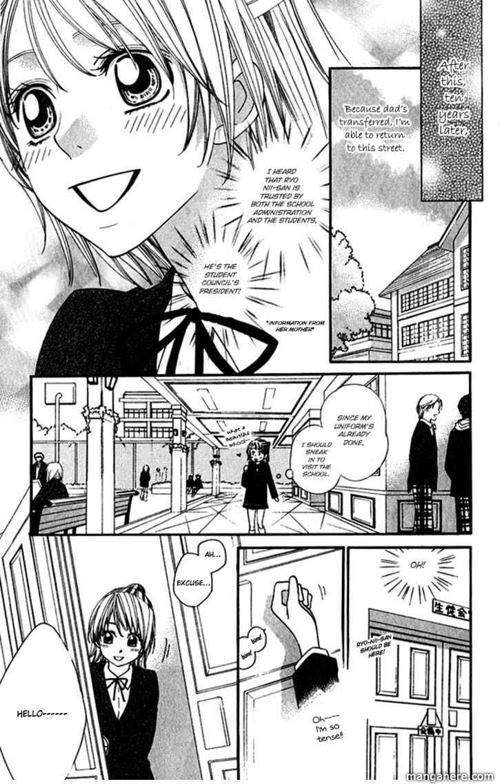 Romantic Beauty 3 Page 3