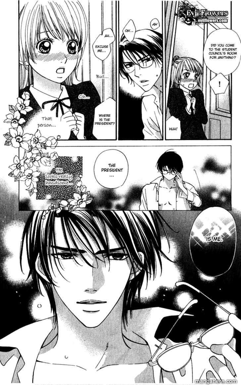 Romantic Beauty 3 Page 5