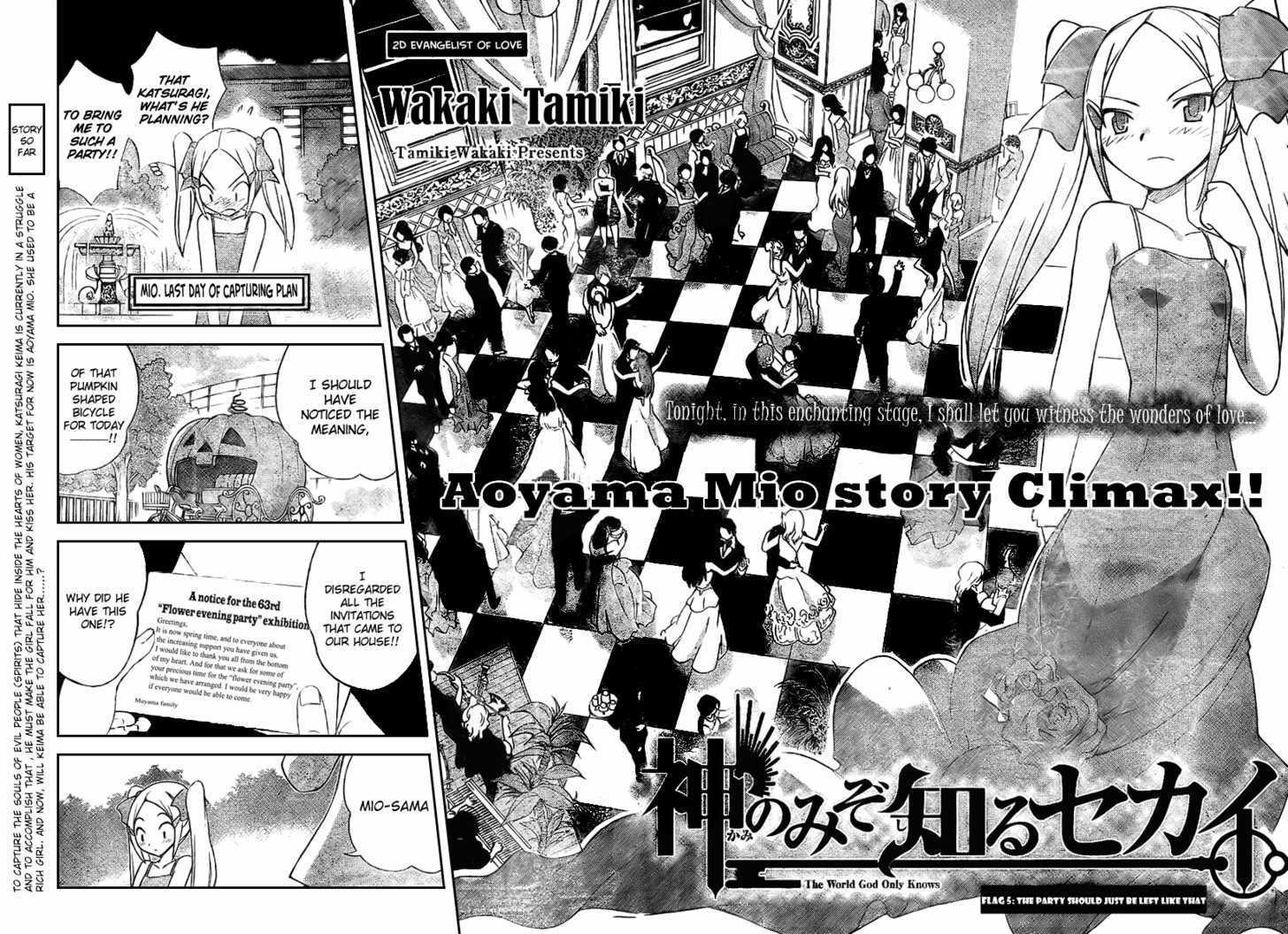 The World God Only Knows 5 Page 2