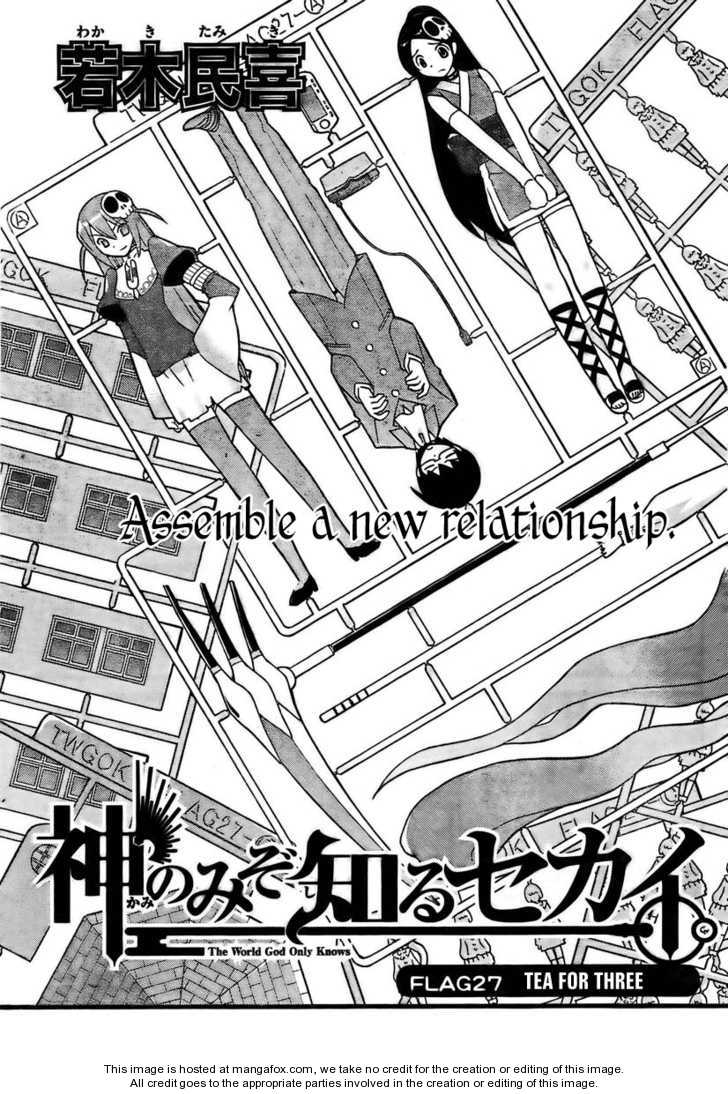 The World God Only Knows 27 Page 1