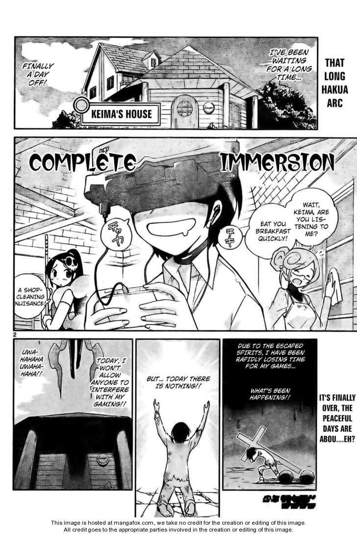 The World God Only Knows 27 Page 2