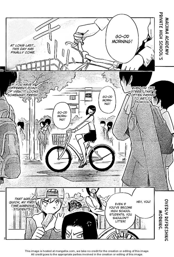 The World God Only Knows 36 Page 2