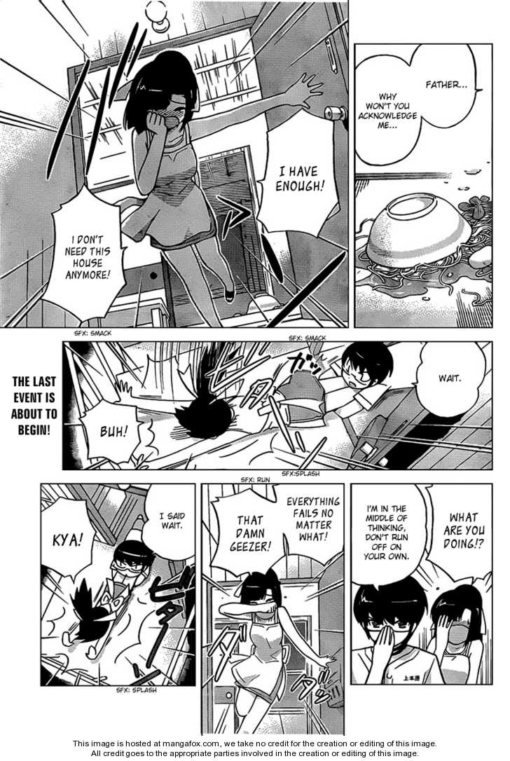 The World God Only Knows 72 Page 1