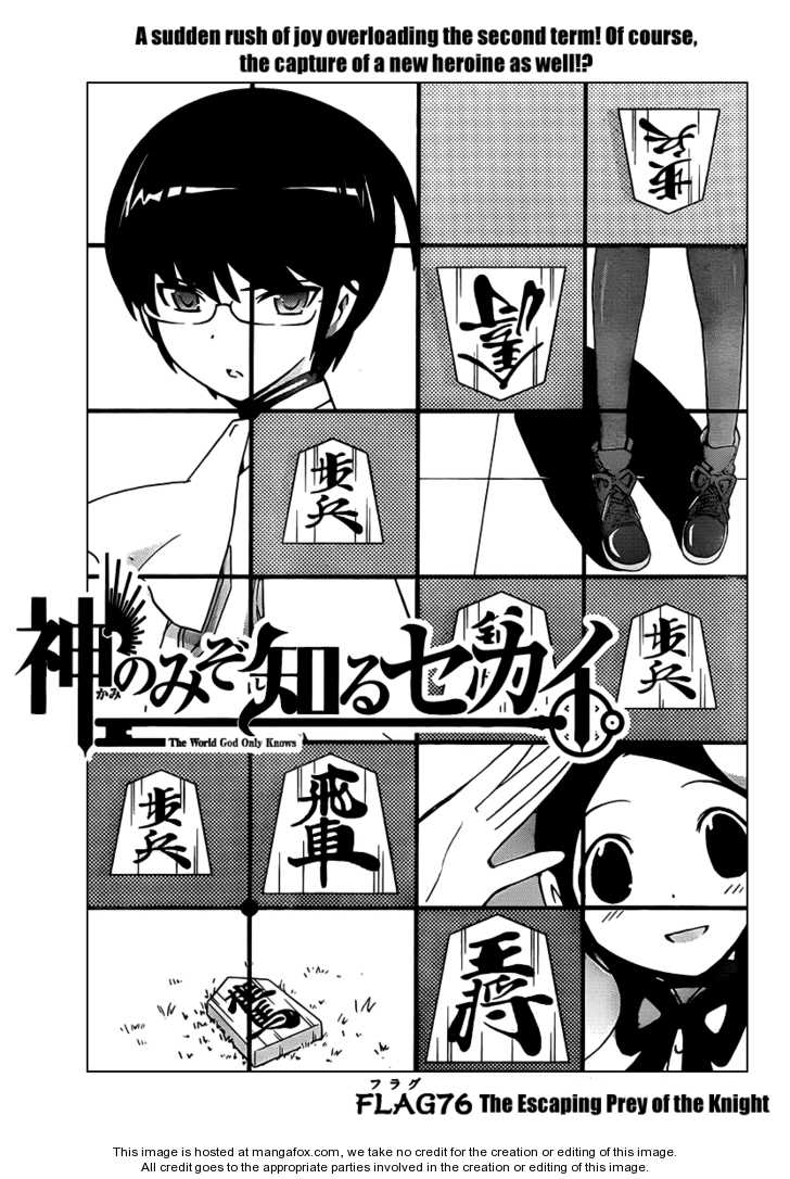 The World God Only Knows 76 Page 1