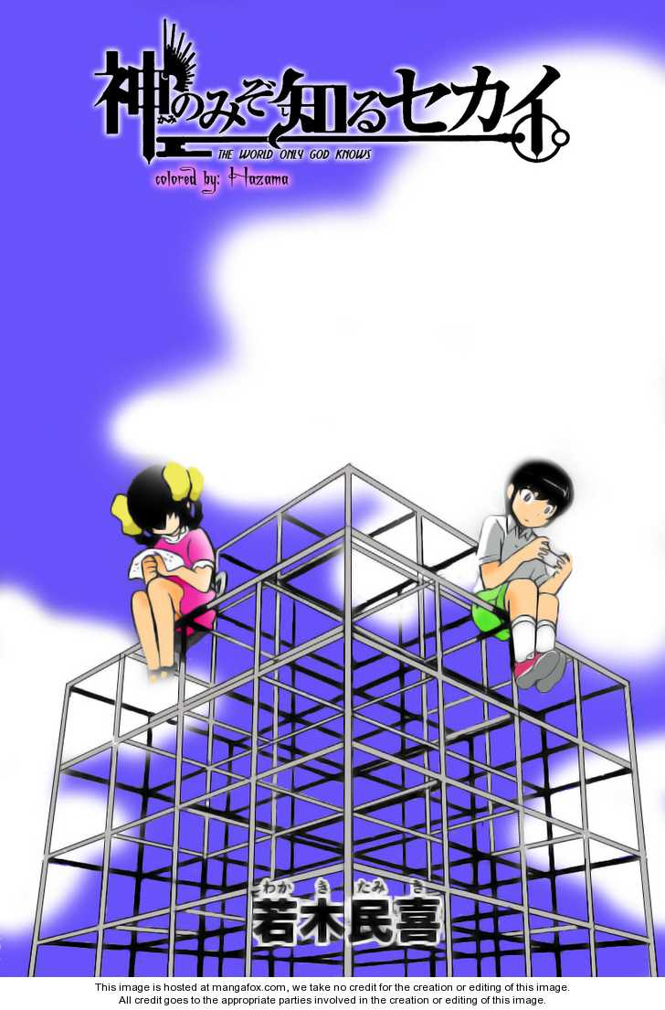 The World God Only Knows 77 Page 1