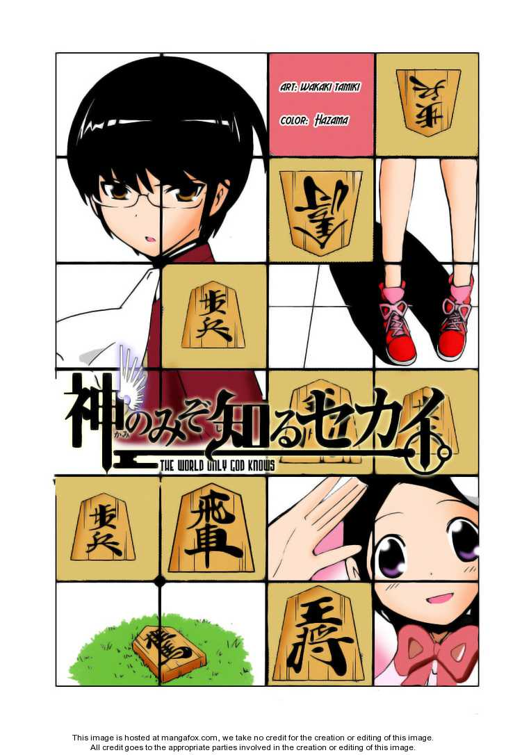 The World God Only Knows 78 Page 1