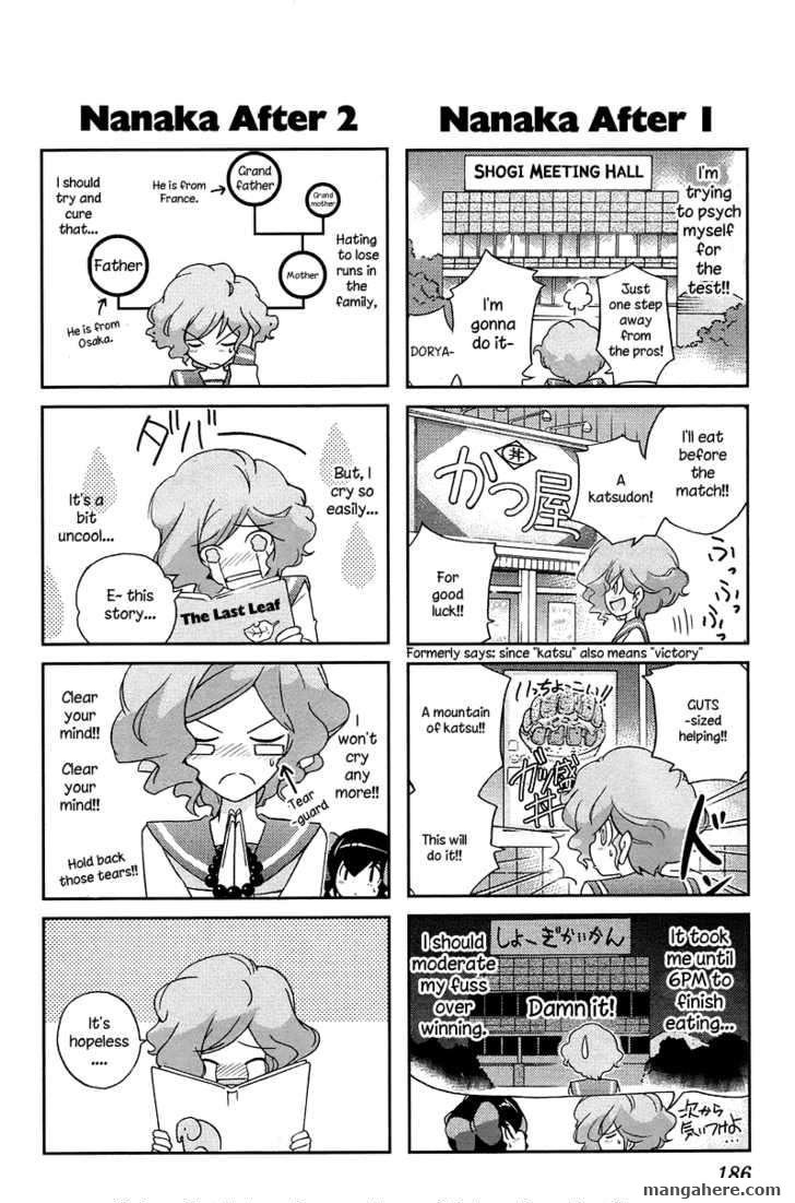 The World God Only Knows 86.5 Page 3