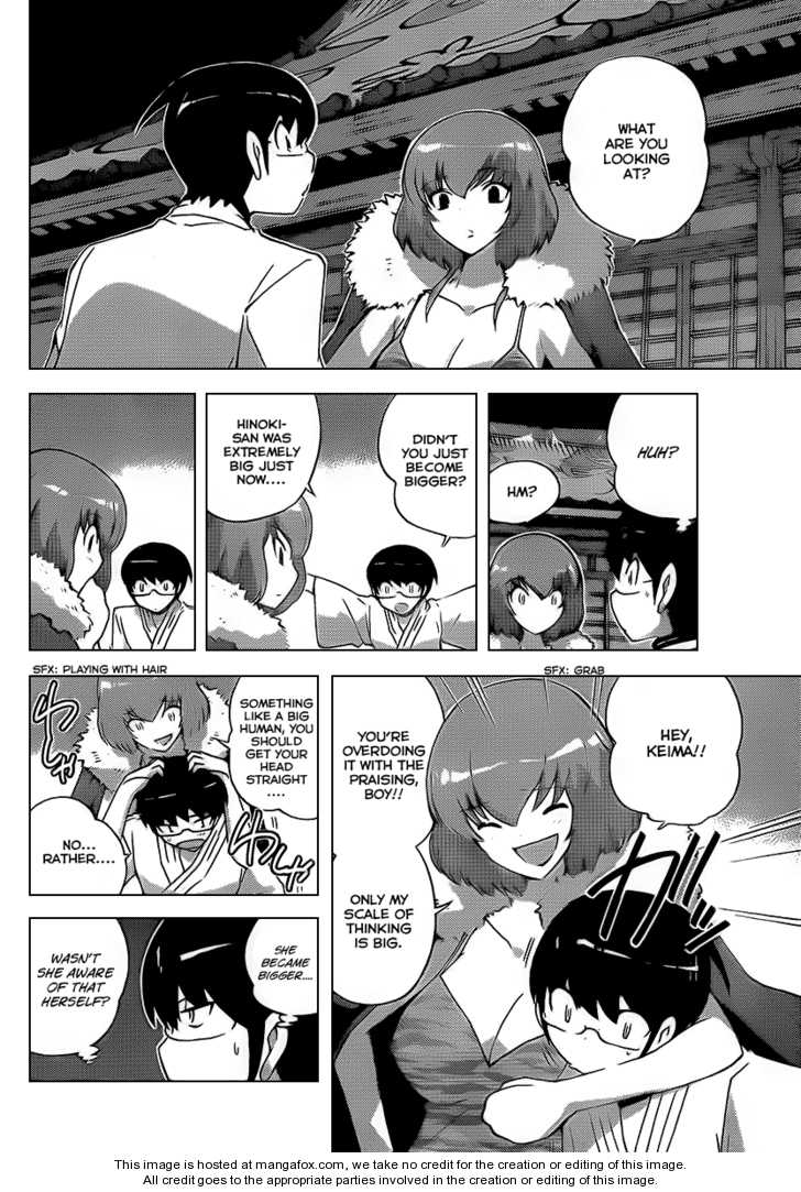 The World God Only Knows 93 Page 2